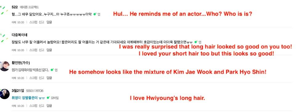 netizens 2