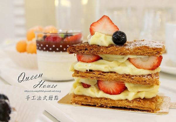 Queen House|法式手工甜點|食尚玩家|-台南安平 法式甜點的優雅美學,甜點味蕾的午茶饗宴。激推草莓千層。