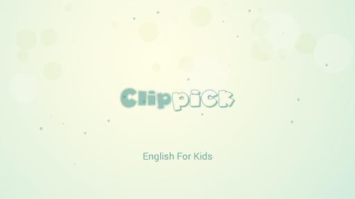 تعليم اللغة الانجليزية للأطفال