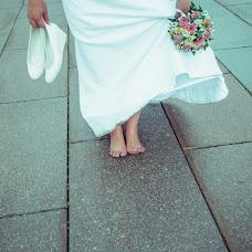 Wedding photographer Ekaterina Kireeva (kkireeva13). Photo of 06.09.2016