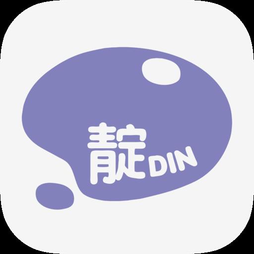 書籍App|伊靛園 LOGO-3C達人阿輝的APP