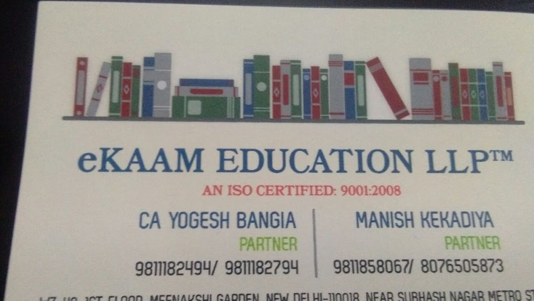 Ekaam Education LLP - 100% Job Oriented Course