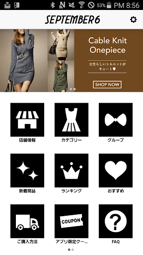 免費下載購物APP|海外セレブファッションの通販なら【SEPTEMBER6】 app開箱文|APP開箱王