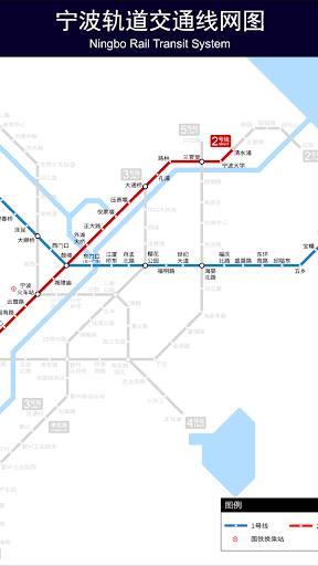宁波地铁路线图