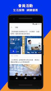 香港01 - 新聞資訊及生活服務 - Apps on Google Play