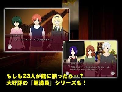 LTLサイドストーリー vol.2 screenshot 15