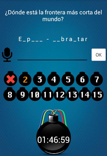 玩免費拼字APP|下載Boom! app不用錢|硬是要APP