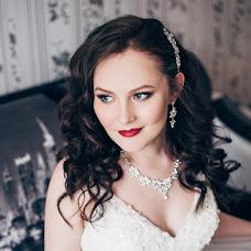 Wedding photographer Yuliya Elkina (juliaelkina). Photo of 14.05.2017