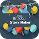 Download Birthday Story Maker for Instagram and WA Status For PC Windows and Mac
