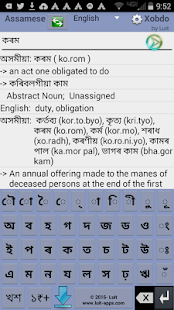 Xobdo Multilingual Dictionary- screenshot thumbnail