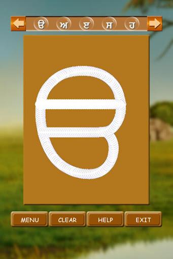 玩免費教育APP|下載Learn Punjabi Gurmukhi Free app不用錢|硬是要APP