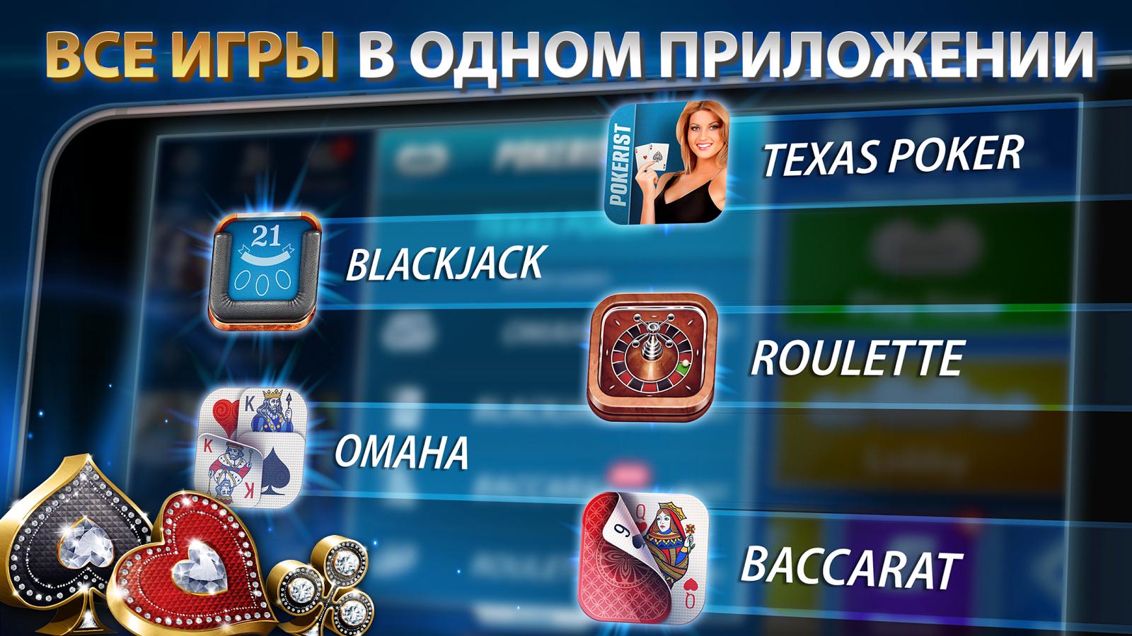 Бесплатно автоматы джек мега в поиграть игровые