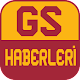 Haber 1905 | Galatasaray Haberleri APK