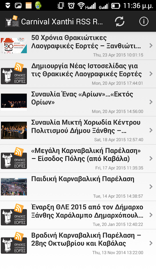 Carnival Of Xanthi RSS Reader- screenshot
