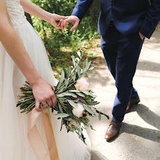 Wedding photographer Aleksandr Zubkov (AleksanderZubkov). Photo of 30.08.2018