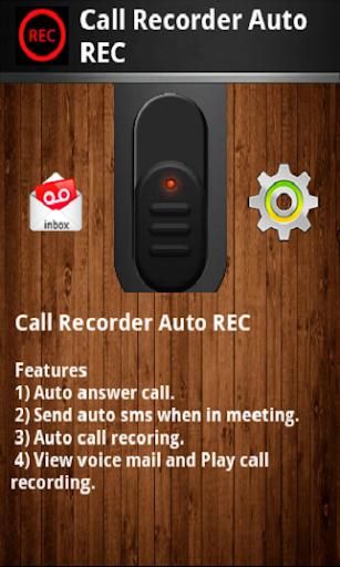 再編碼打電話 - 自動錄製|玩工具App免費|玩APPs