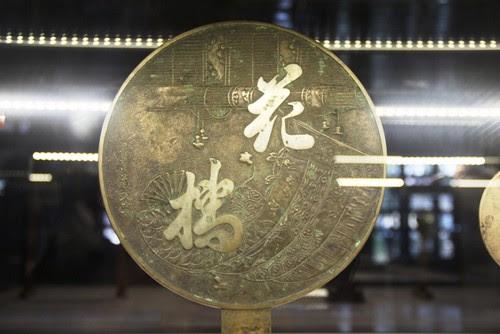Bảo tàng cổ vật cung đình Huế triển lãm Việt - Nhật 3