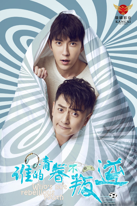 Who's Not Rebellious Youth China Web Drama