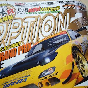 フェアレディZ Z32のカスタム事例画像 DJ MAKIOさんの2020年02月20日01:51の投稿