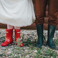 Wedding photographer Darya Ushakova (UshakoDa). Photo of 08.10.2015