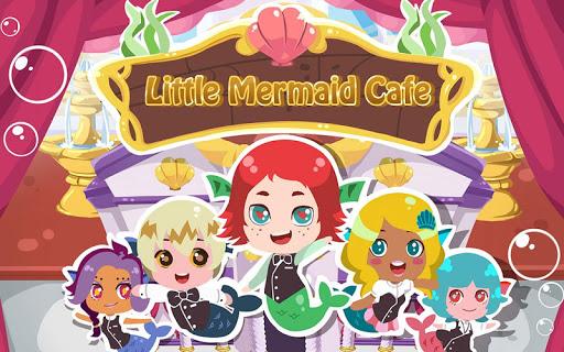 꼬마 인어공주 카페