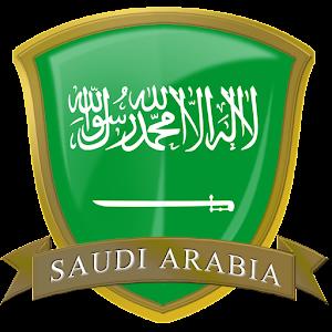 best dating app saudi arabia