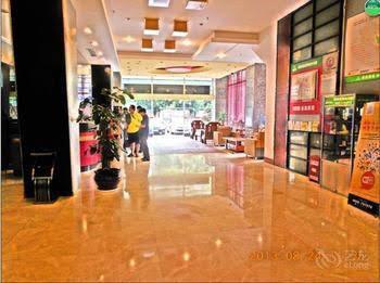 Nanning Proficient Hotel -jinhu Branch