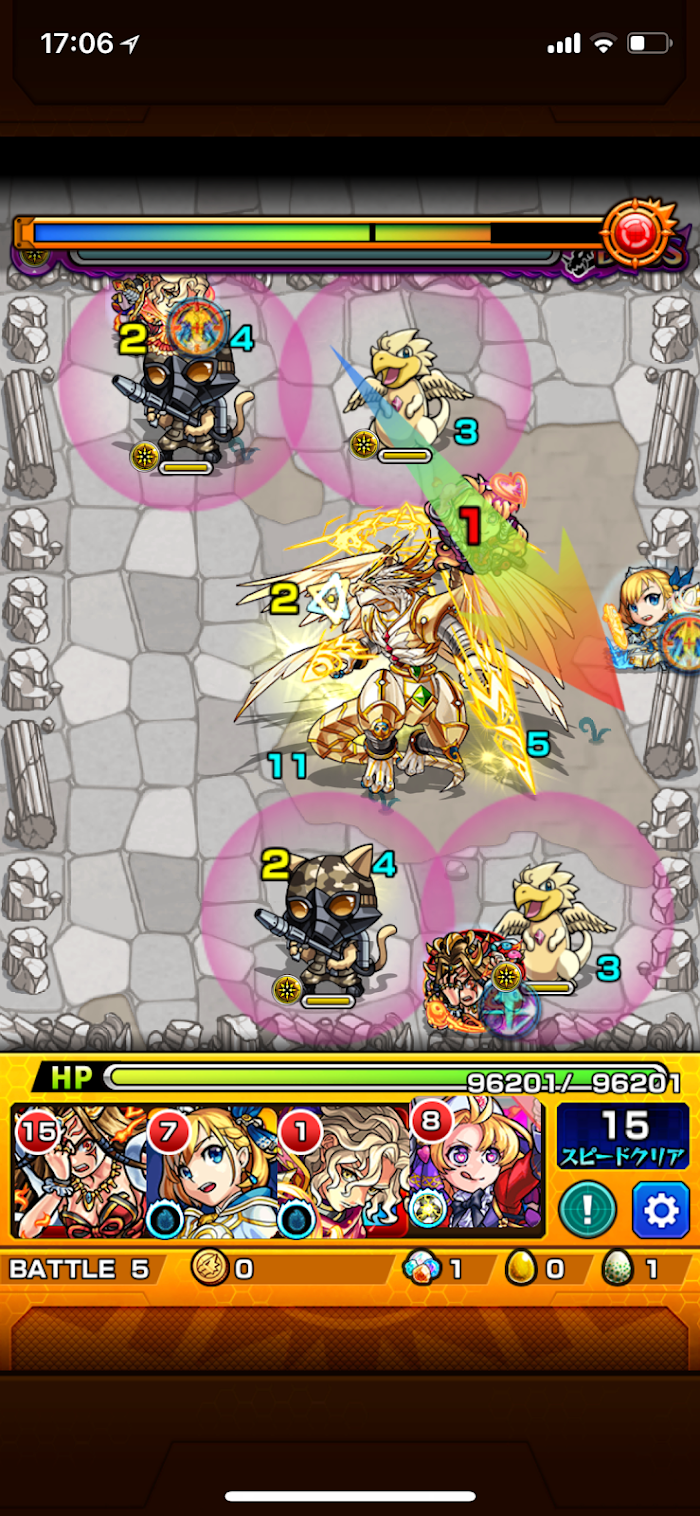 Monster Strike Screenshot