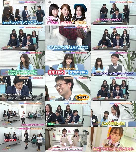(TV-Variety)(720p) SKE48 むすびのイチバン! ep32 171127