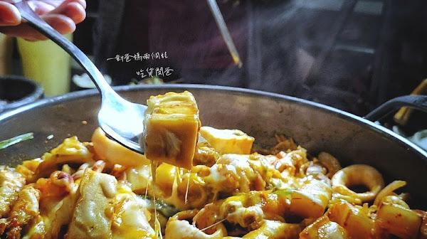 玉豆腐 家樂福愛河店