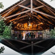 Fotógrafo de casamento Slava Semenov (ctapocta). Foto de 16.10.2017