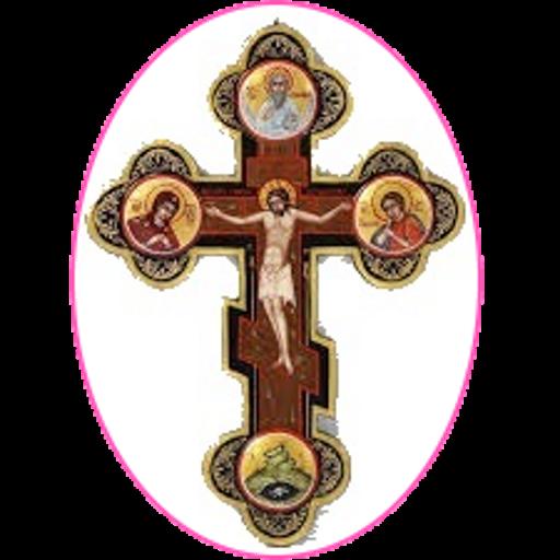 Chapelet et le Rosaire. Icon