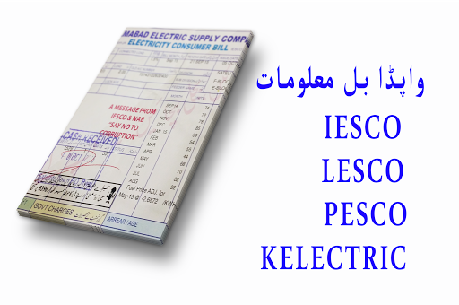 Download Wapda Bill Lesco Bill Checker Google Play