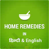Ayurvedic tips & Home Remedies