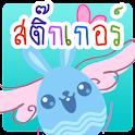 4nao - Logo