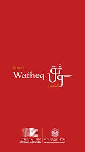 eWatheq (Unreleased) - náhled