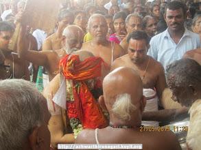 Photo: honors for thiukkurungudi jIyar swamy