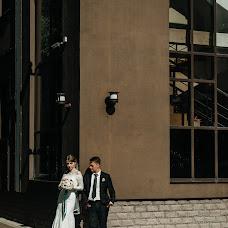 Свадебный фотограф Александр Архипов (boau2998). Фотография от 15.11.2018