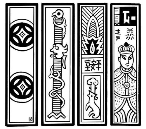 Chińskie karty do gry