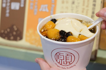 本願豆花店 Origin Tofu Pudding