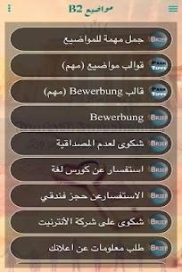Deutsch Sprechen DS 4