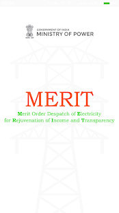 MERIT -  By Ministry of Power- screenshot thumbnail