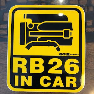 スカイラインGT-R BNR34 V- Spec  のカスタム事例画像 黒丸拳さんの2020年10月18日11:50の投稿