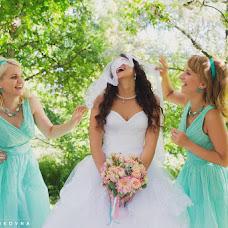 Wedding photographer Elena Zayceva (Zaychikovna). Photo of 19.08.2013