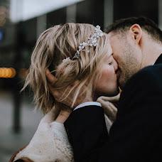 Wedding photographer Marthe Mølstre (molstremarthe). Photo of 14.05.2019