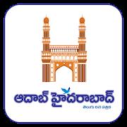 Aadab Hyderabad -News