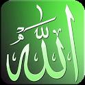 Allah Prayer icon