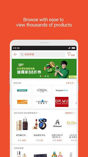 Shopee | Shop the best deals 2.57.10 screenshots 3