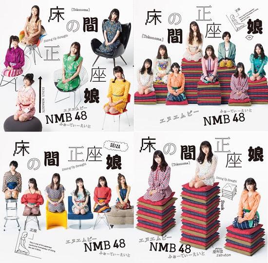 190220 (DVDISO+FLAC) NMB48 20th Single – 床の間正座娘