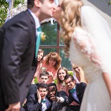 Wedding photographer Remi Pipine (RGStudio). Photo of 08.09.2015